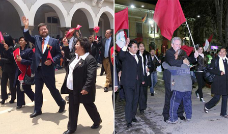 Frente-Amplio-y-Democratas-participaron-en-el-aniversario-de-Oruro