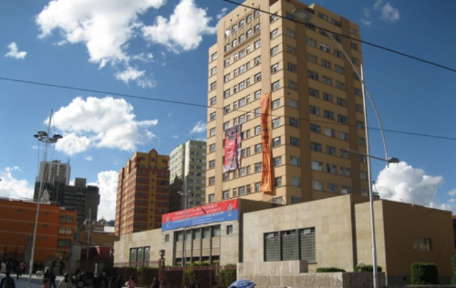 Albarracín: Gobierno restituirá la totalidad de recursos de presupuesto de la UMSA hasta mediados de año