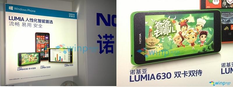 Nokia Lumia 630 filtrada