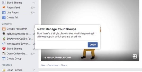 Groups You Admin