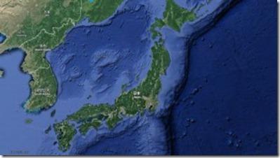 sismo-en-japon-activa-las_315x177