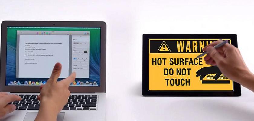 surface calentamiento Surface Pro 3 presenta problemas de sobrecalentamiento