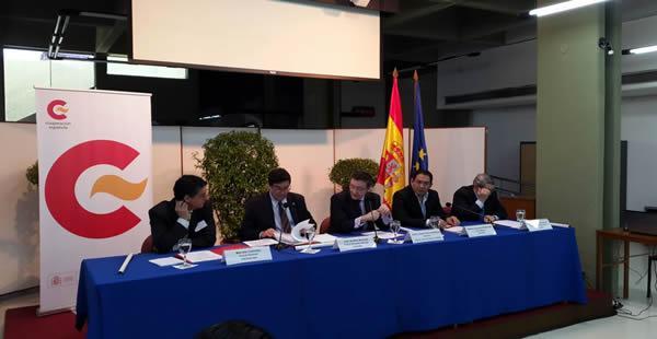 Los representantes de los Ministerio Públicos de Iberoamérica se reúnen para evaluar estrategias contra el delito.