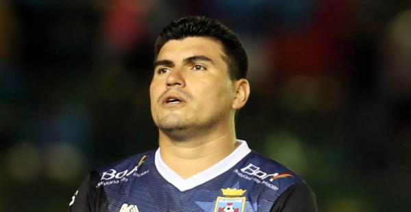 El guardameta Hugo Suárez llegó a Blooming en el torneo Apertura 2014-2015. 'Chila' se ha convertido en uno de los referentes de la academia cruceña