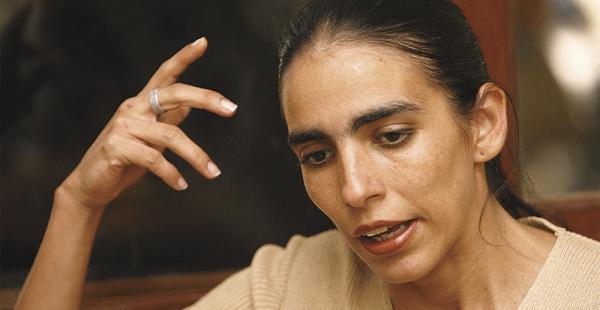 La presidenta de la Cámara de Diputados, Gabriela Montaño (MAS), dijo que su partido no protegerá a nadie