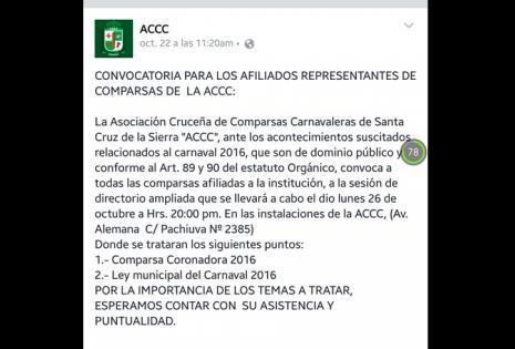 La convocatoria que lanzó la ACCC para la sesión de directorio ampliado