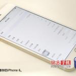 iPhone-6-aumento-memoria-128-gb