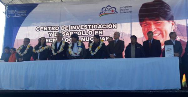 El centro de investigación nuclear se construirá en el distrito 8 de la ciudad de El Alto