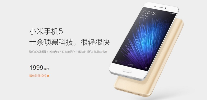 Xiaomi Mi5 3 El Xiaomi Mi5 ya es oficial