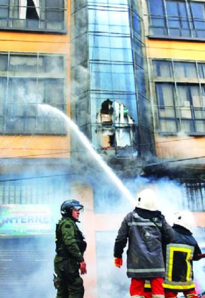 Fiscal General informa que videos de seguridad de la quema de la Alcaldía alteña fueron eliminados