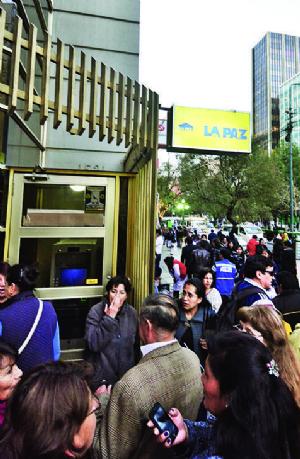 Extrabajadores de Mutual La Paz se movilizarán hoy