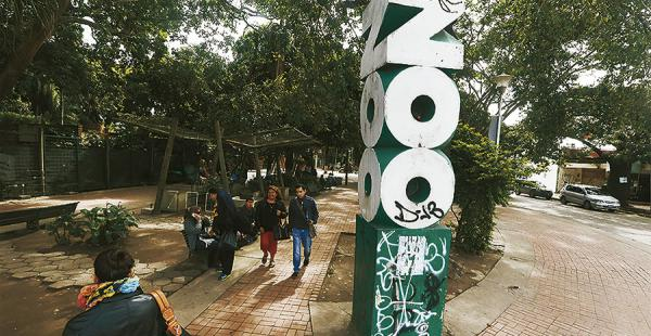 El sector del zoo que debía ser entregado a la familia Pardo Luján