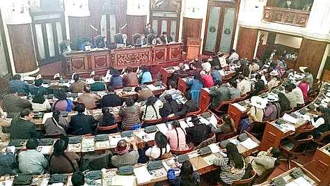 La Asamblea Legislativa Plurinacional elige a la comisión para investigar el caso Papeles de Panamá. Foto: @SenadoBolivia