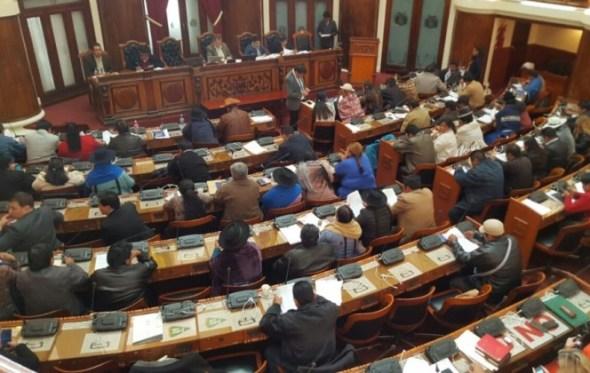 Mayoría oficialista de la Asamblea rechaza investigar la compra de Ametex
