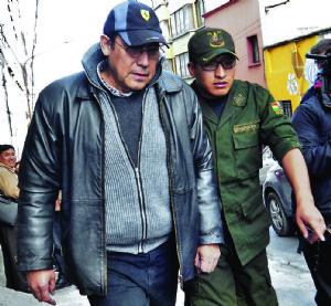 Ex comandante del Ejército es imputado por 4 delitos