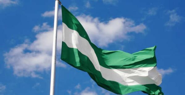 La bandera cruceña fue creada el 24 de julio de 1864