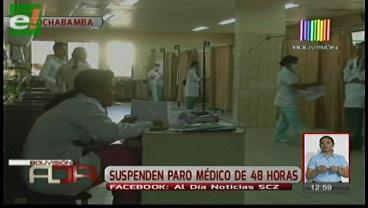 Médicos del país suspenden paro pero mantienen estado de emergencia