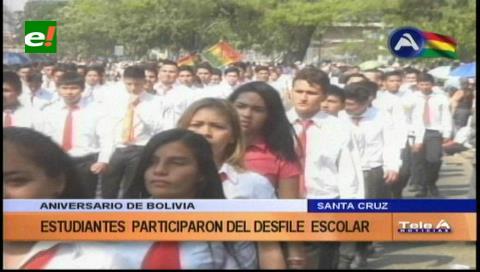 Los estudiantes desfilaron en homenaje a Bolivia