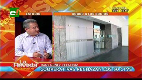 Cooperativas de ahorro y crédito ven que habrá una doble regulación tras decreto