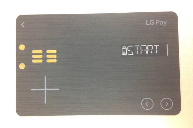 lg-pay-1