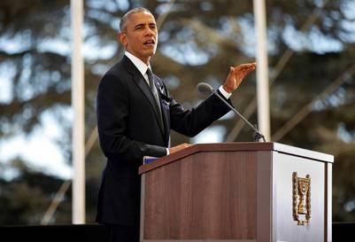 Barack Obama durante su discurso en el funeral de Shimon Peres. / AP
