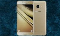 Samsung Galaxy C9 un nuevo gama media que llegará con pantalla de 6 pulgadas