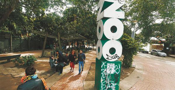 Garantizan precautelar el Zoo