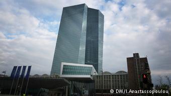 Sede del Banco Central Europeo, en Fráncfort del Meno.