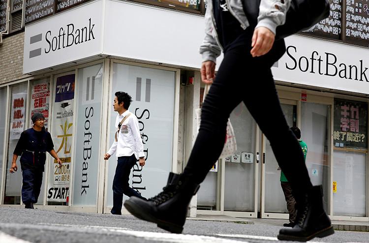 Una tienda de la compañía de telecomunicaciones SoftBank en Tokio, Japón. 10 de mayo de 2016