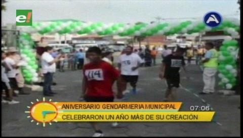 Santa Cruz: La Guardia Municipal está de aniversario