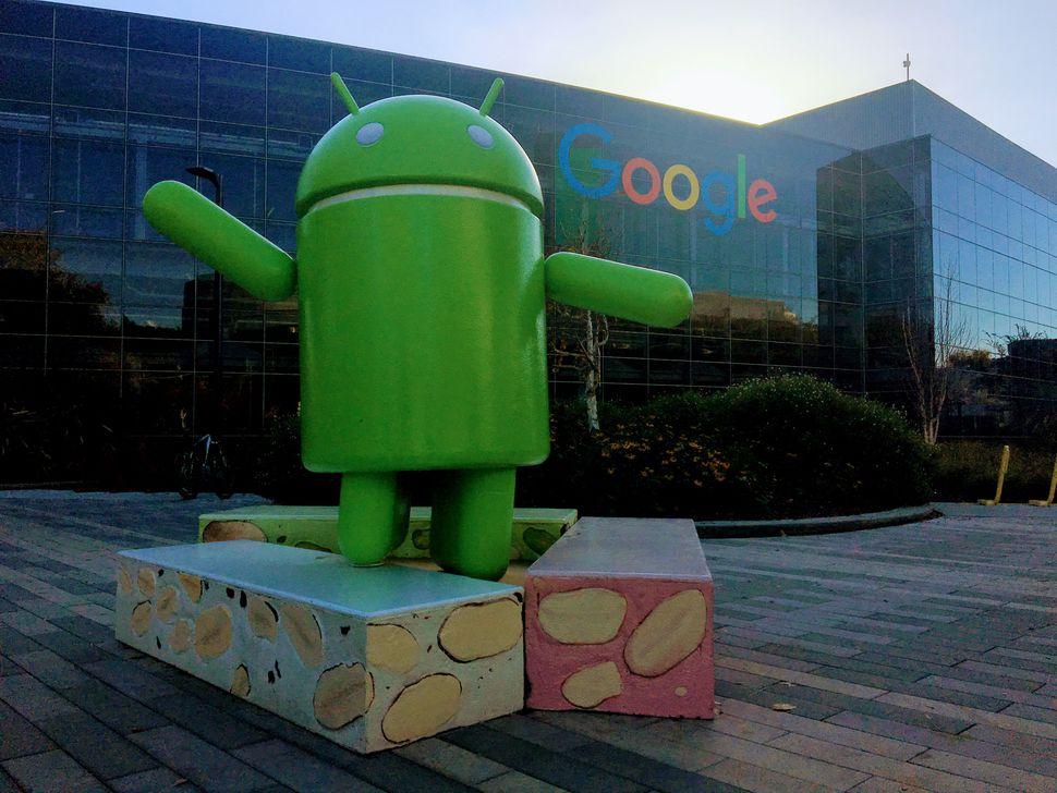 google-nougat-campus.jpg