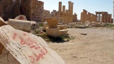 Graffiti en una de las piedras de la ciudad histórica de Palmira.