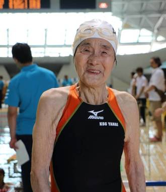 Mieko Nagaoka, nadadora centenaria. (Planeta)