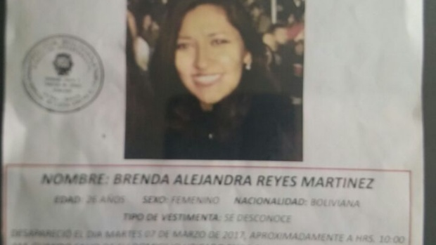 Policía busca a tres jóvenes que desaparecieron cuando se dirigían a Miraflores