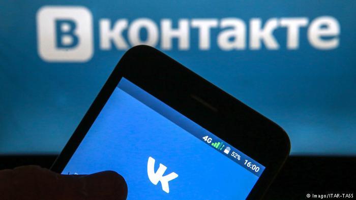 Vkontakte Soziales Netzwerk Russland (Imago/ITAR-TASS)