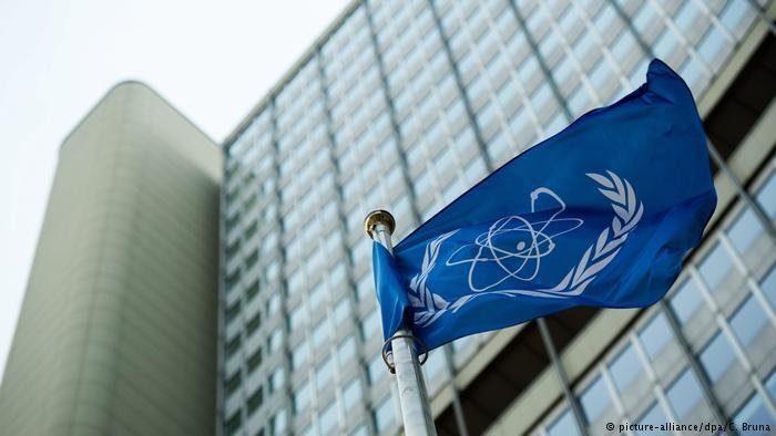 Internationale Atomenergie-Organisation - Flagge (picture-alliance/dpa/C. Bruna)