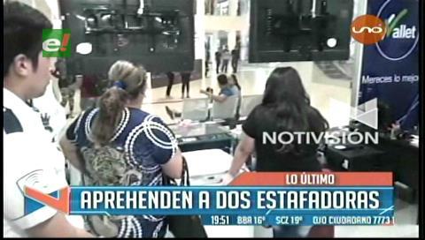 Detienen a dos supuestas estafadoras en un centro comercial