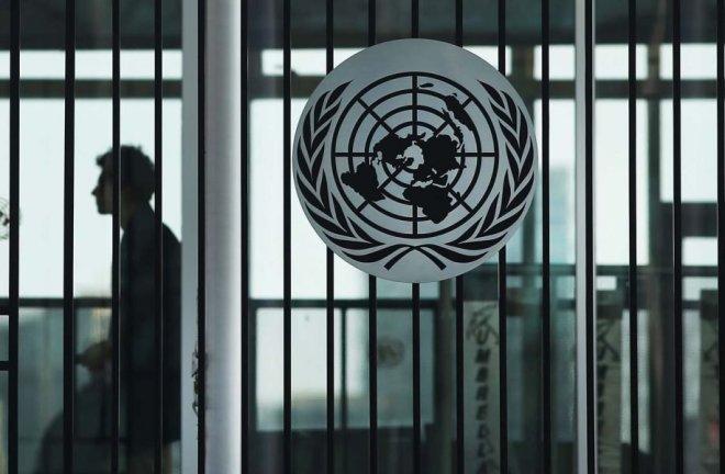 Fachada de la sede de la ONU en Nueva York, EEUU (Foto: AFP)