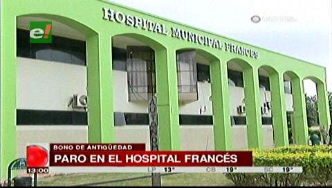 Paro de actividades en el Hospital Francés, reclaman el pago de su bono de antigüedad