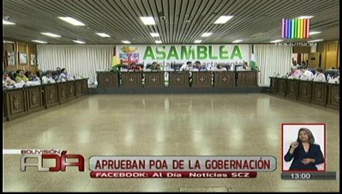 Asamblea Departamental de Santa Cruz aprueba ley del POA y Presupuesto para el 2018