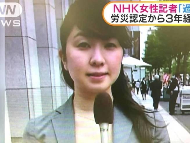 La presentadora, Miwa Sado.