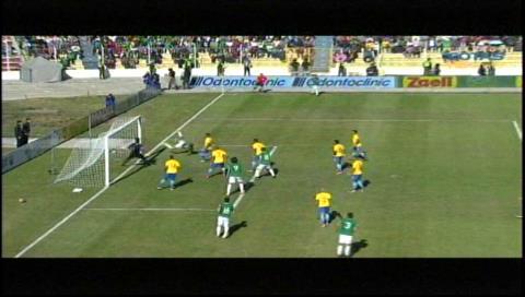 Bolivia 0-0 Brasil: Resumen del primer tiempo