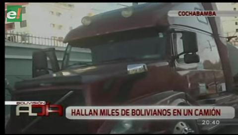 Encuentran más de 237 mil dólares en Cochabamba relacionado a droga