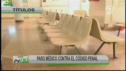 Video titulares de noticias de TV – Bolivia, mediodía del jueves 23 de noviembre de 2017