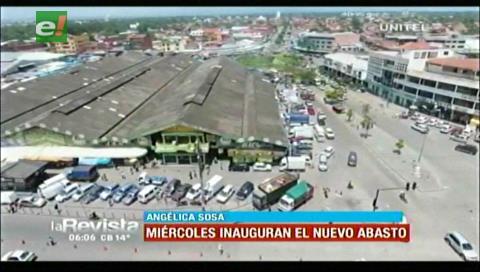 Santa Cruz: El 15 de noviembre se inaugurará el mercado Mayorista