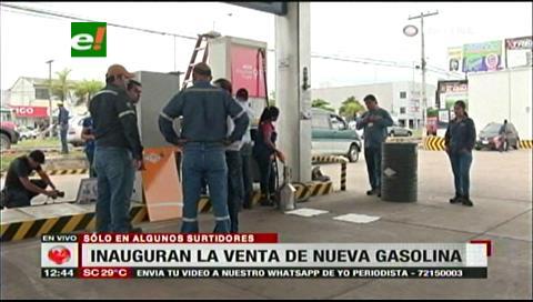 Presentan Ron-91 y garantizan normal suministro de la gasolina especial en Santa Cruz