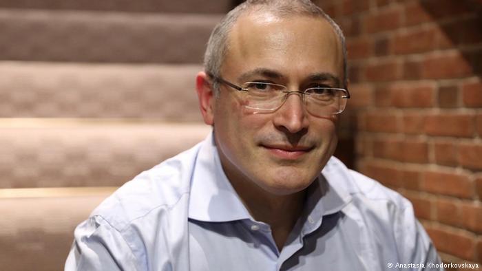 GMF | Mikhail Khodorkovsky (Anastasia Khodorkovskaya)