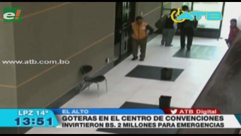 Alcaldía de El Alto se prepara para atender emergencias en la época de lluvias