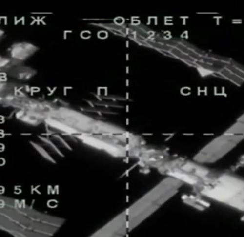 Russian built android fails to connect with International Space Station