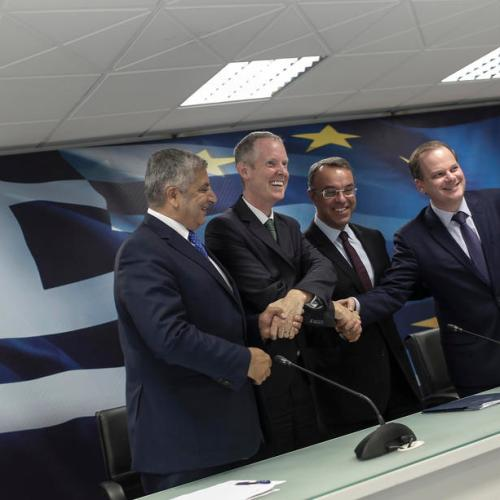 Loan agreement between Greece and the European Investment Bank
